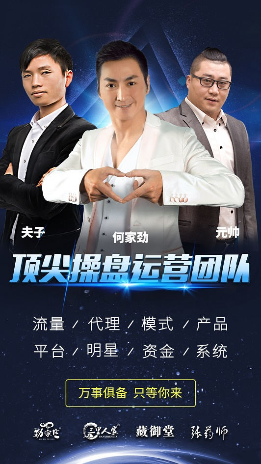 惠州●三把火枪是什么?靠谱吗?